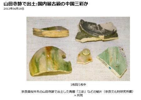 f:id:emiyosiki:20130619110834p:image:w360