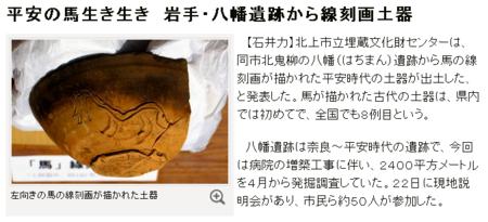 f:id:emiyosiki:20130625103926p:image:w360