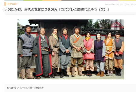 f:id:emiyosiki:20130625104118p:image:w640
