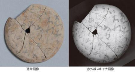 f:id:emiyosiki:20130627235944j:image:w640