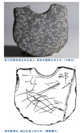 f:id:emiyosiki:20130711181154p:image:w640
