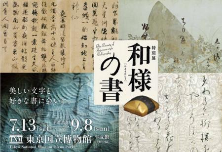 f:id:emiyosiki:20130713142237p:image:w360