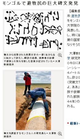 f:id:emiyosiki:20130717121819p:image:w640