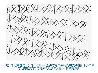 f:id:emiyosiki:20130717121903p:image:w360