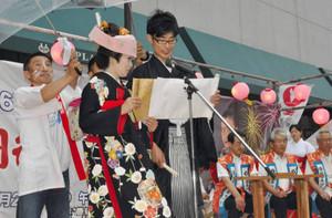f:id:emiyosiki:20130728162808j:image:w360