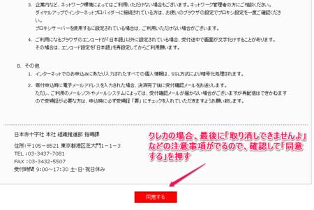 f:id:emiyosiki:20131113113540p:image:w640