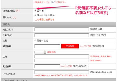 f:id:emiyosiki:20131113113543p:image:w640