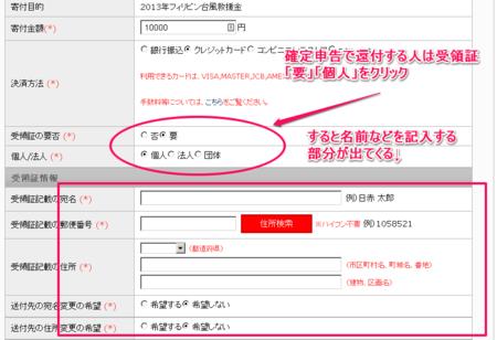 f:id:emiyosiki:20131113113544p:image:w640