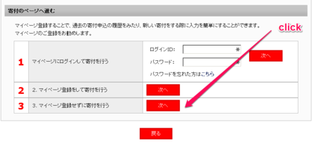f:id:emiyosiki:20131113113547p:image:w640
