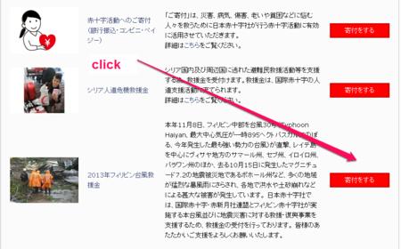 f:id:emiyosiki:20131113113548p:image:w640