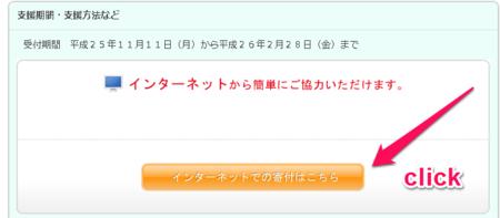 f:id:emiyosiki:20131113113550p:image:w640