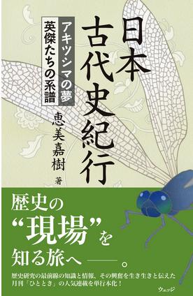 f:id:emiyosiki:20140905105521p:image