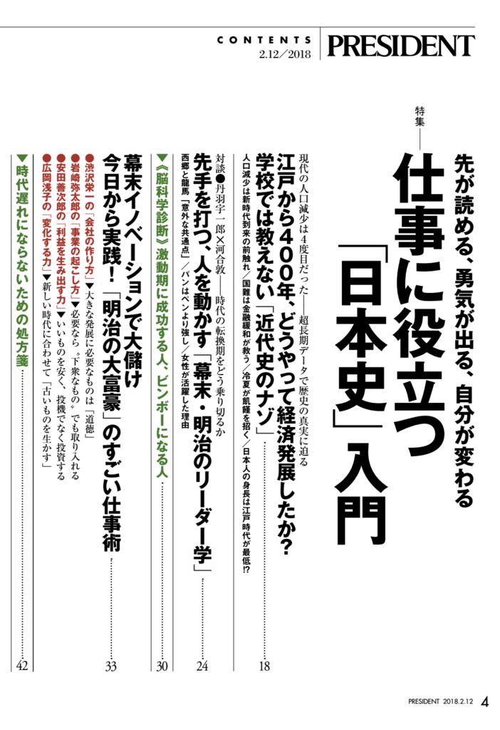 f:id:emiyosiki:20180122213839p:plain