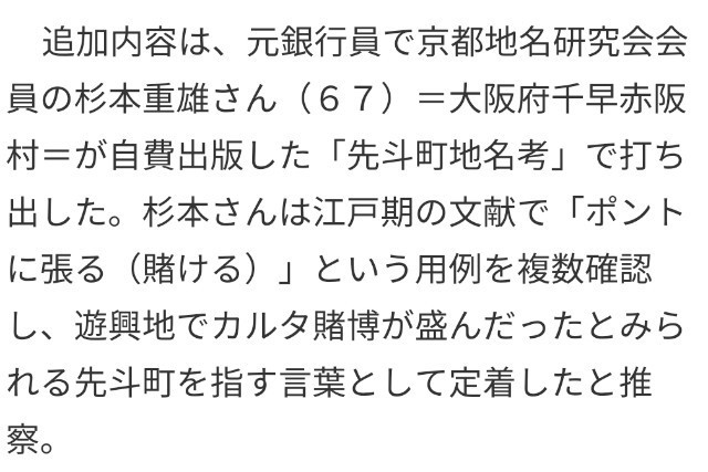 f:id:emiyosiki:20180123143234j:image