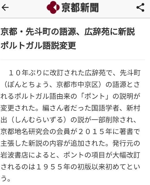 f:id:emiyosiki:20180123143235j:image