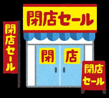 f:id:emiyosiki:20180510110251p:plain