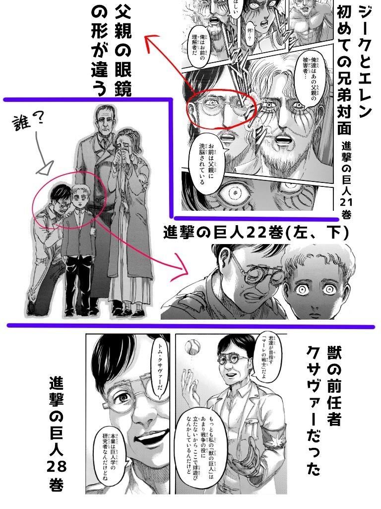 f:id:emiyosiki:20190411231633j:plain