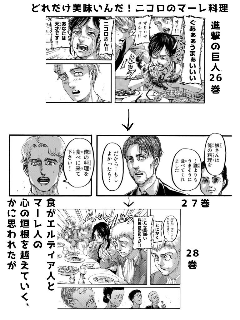 f:id:emiyosiki:20190411231731j:plain