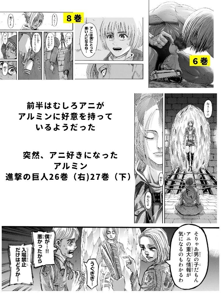 f:id:emiyosiki:20190411234320j:plain