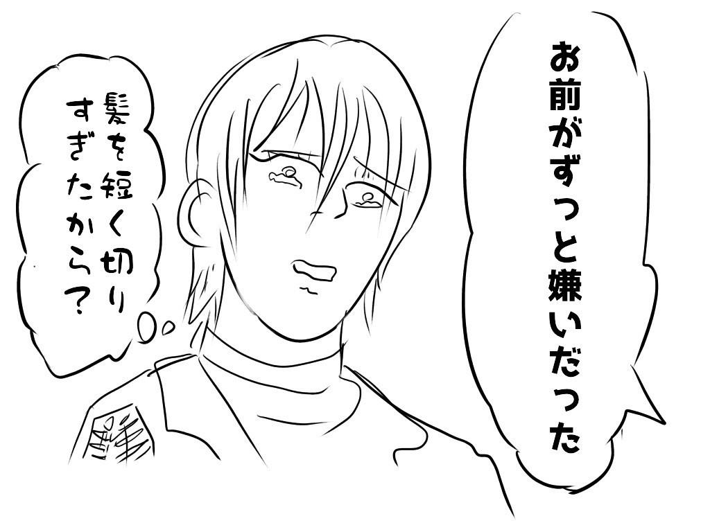 f:id:emiyosiki:20190417200652j:image