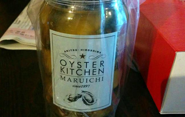 オイスターキッチン 牡蠣のオリーブオイル漬け