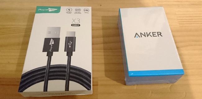 USB Type Cケーブルと充電アダプタ