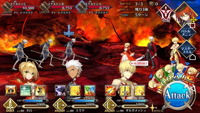 FGO 戦闘画面