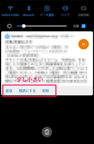 f:id:emj1025:20180520150638p:plain