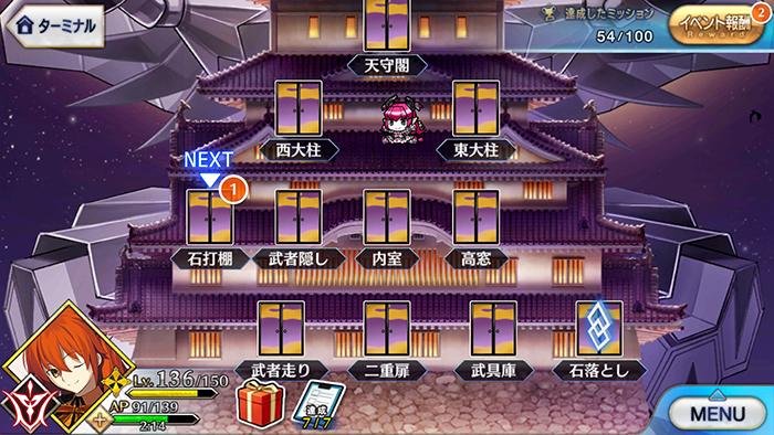 FGOイベント ハロウィンストライク!魔のビルドクライマー/姫路城大決戦