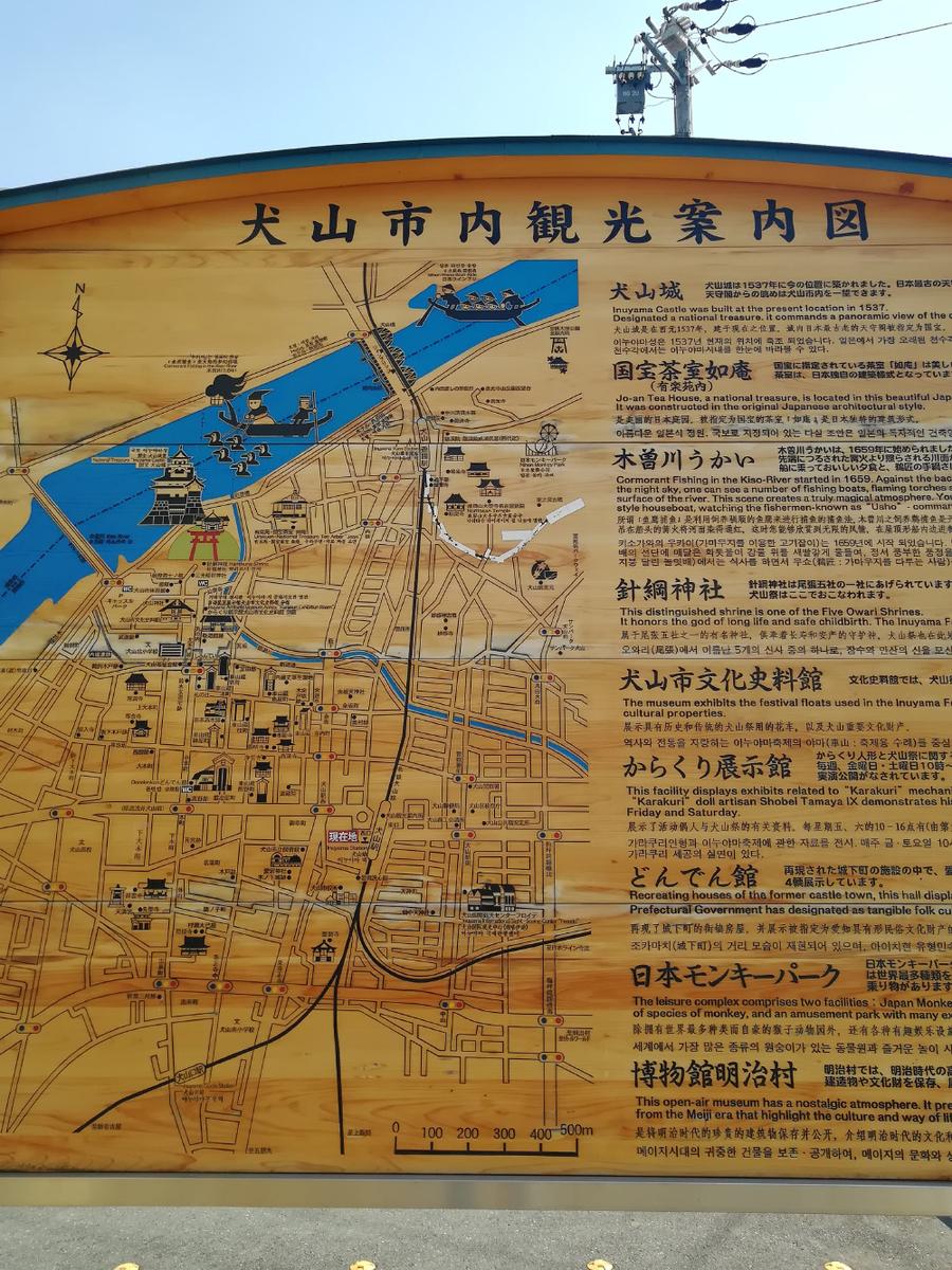 犬山城周辺地図