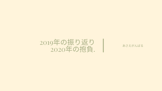 f:id:emo0325:20200105235453p:plain