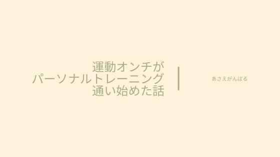 f:id:emo0325:20200211225613p:plain