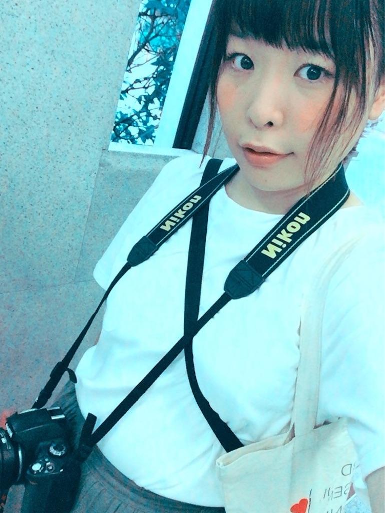 f:id:emo_momomo:20160917184322j:image
