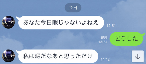 f:id:emokojima:20180121014941j:plain