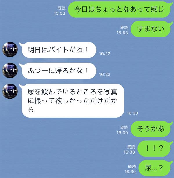f:id:emokojima:20180121015018j:plain