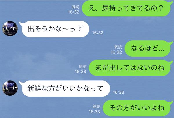 f:id:emokojima:20180121015105j:plain