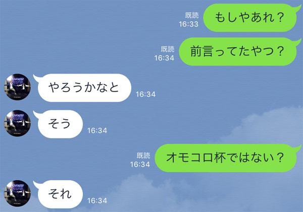 f:id:emokojima:20180121015200j:plain