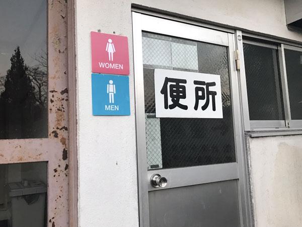 f:id:emokojima:20180121015819j:plain