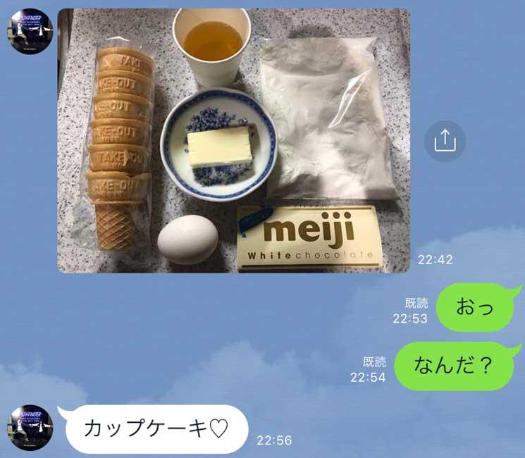 f:id:emokojima:20180121021708j:plain