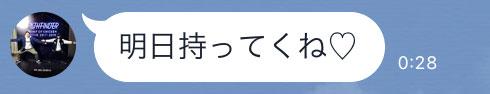 f:id:emokojima:20180121022102j:plain