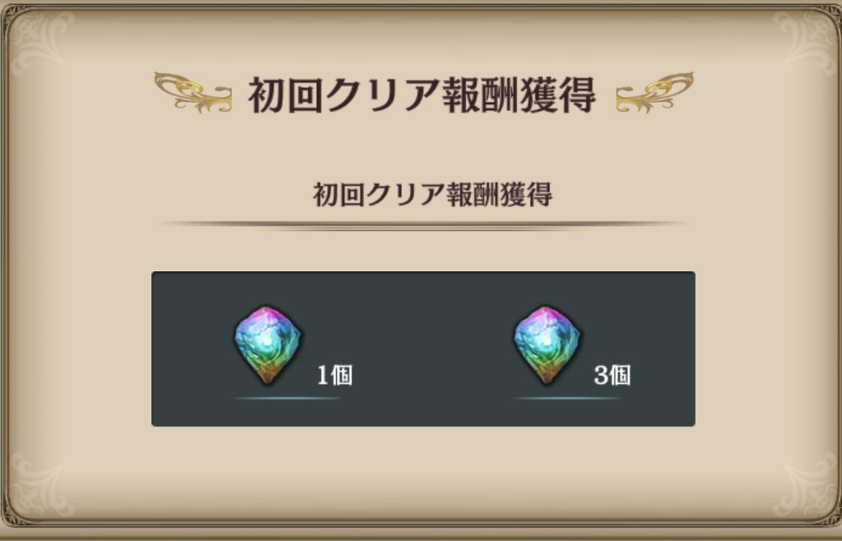 f:id:emongakun:20210430235722p:plain