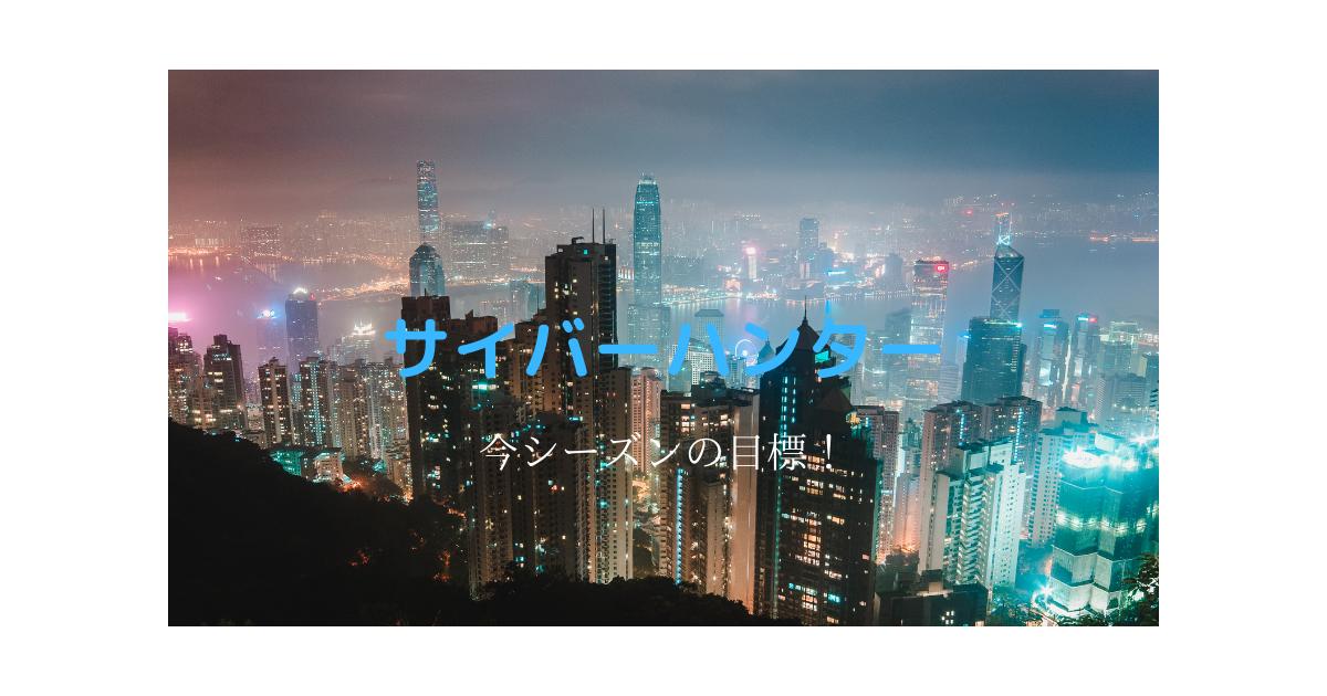 f:id:emongakun:20210510235356p:plain