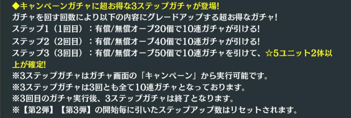 f:id:emongakun:20210615133314p:plain