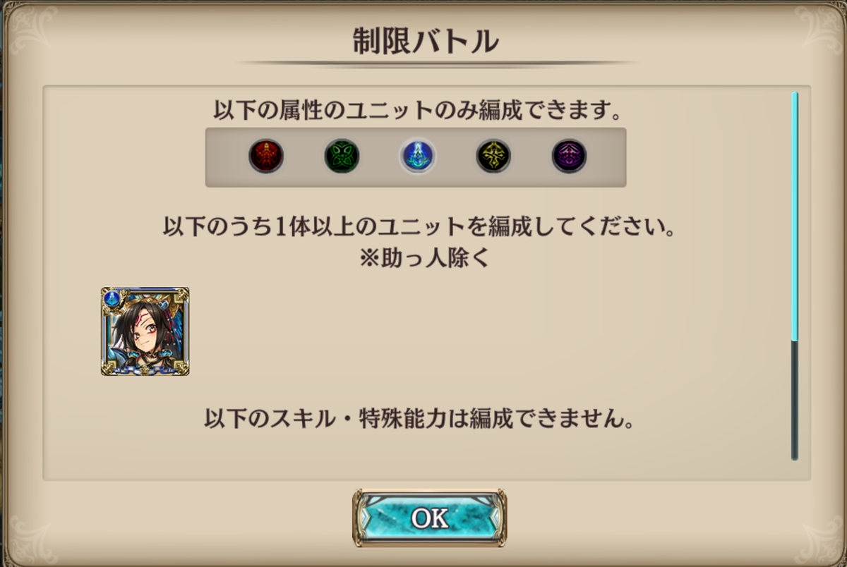 f:id:emongakun:20210627000111p:plain