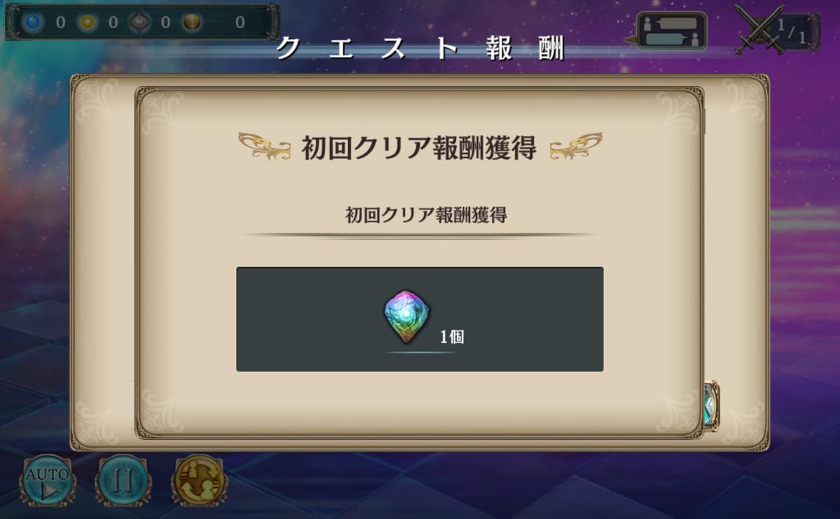 f:id:emongakun:20210627011738p:plain