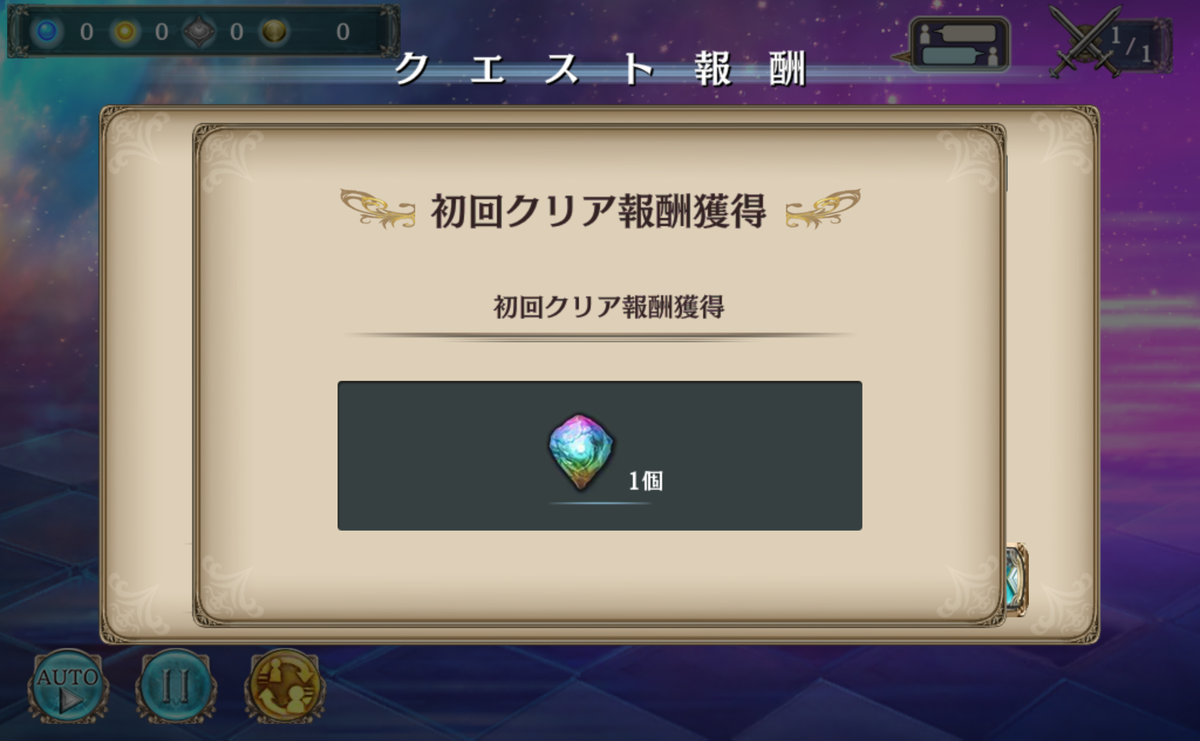 f:id:emongakun:20210628144829p:plain