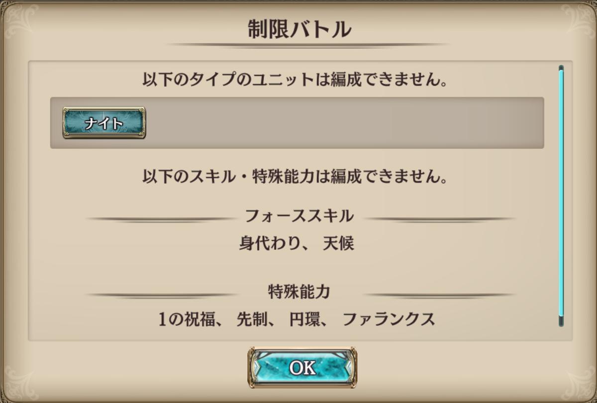 f:id:emongakun:20210714011705p:plain