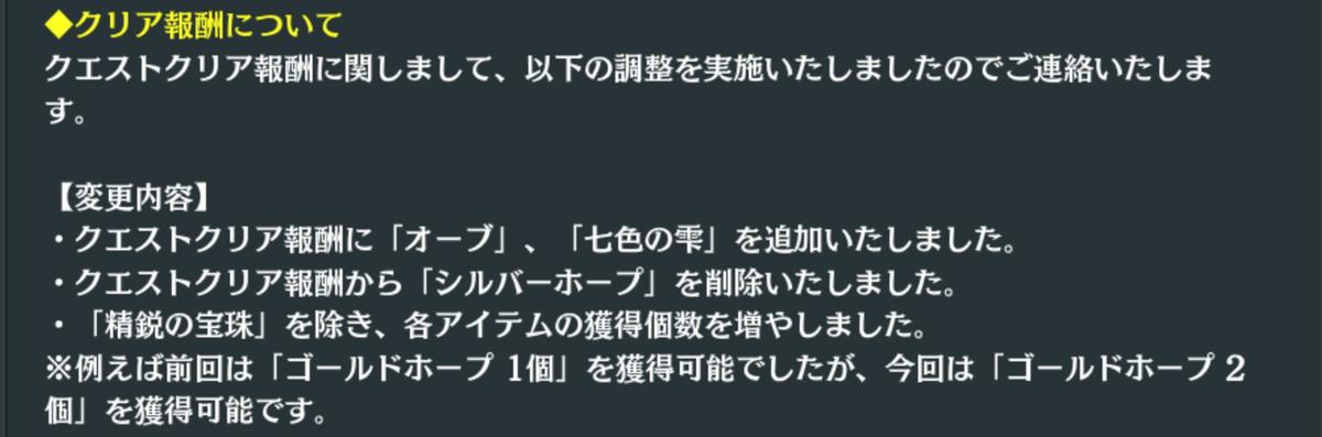 f:id:emongakun:20210721002402p:plain