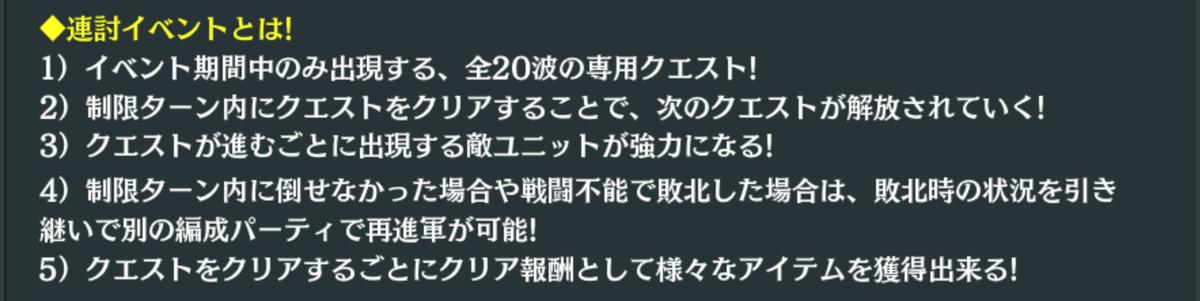 f:id:emongakun:20210721002433p:plain