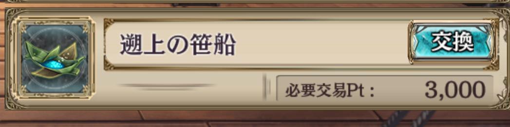 f:id:emongakun:20210721012850p:plain